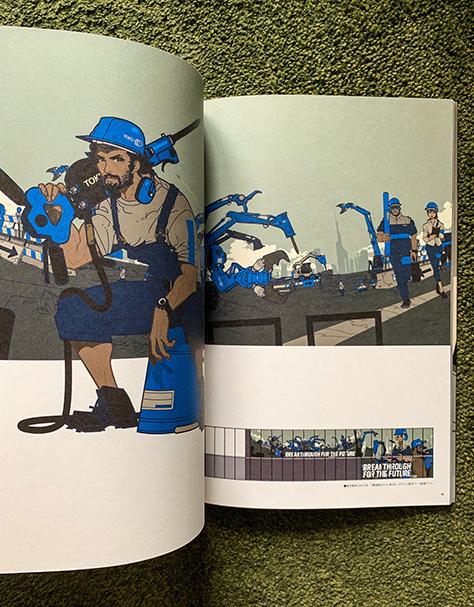 Baron Ueda Works Collection-EYES-3